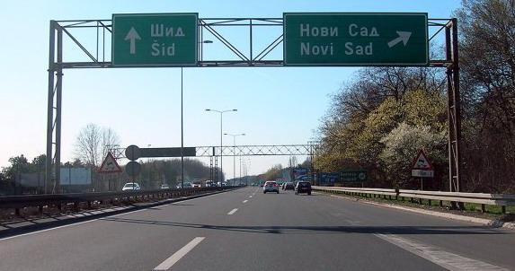 Post in Najavljen nov način merenja srednje brzine vozača na autoputu