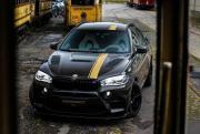 Auto-magazin-Srbija-BMW-X6-Manhart-MHX6-800-7-700x467.thumb.jpg.06571ad2e17224941f5c2fe00006e5e0.jpg