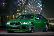 BMW-Abu-Dhabi-Motors-2017-Die-bunten-BMW-1200x800-14e16c97199664be.jpg