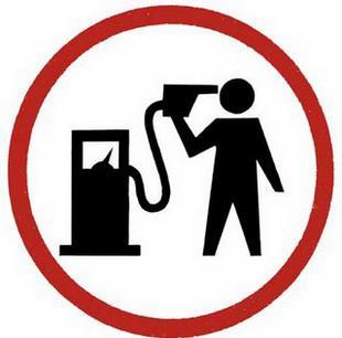benzin cene .jpg