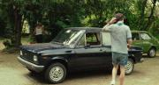 Fiat 128 1100 CL.jpg