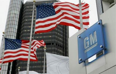 general-motors slika sa zastavama.jpg
