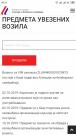 Screenshot_2019-10-14-10-11-28-409_com.android.chrome.png