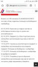 Screenshot_2019-10-18-07-05-39-965_com.android.chrome.png