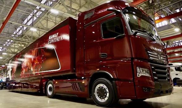 kamaz kontinent kamion.jpg