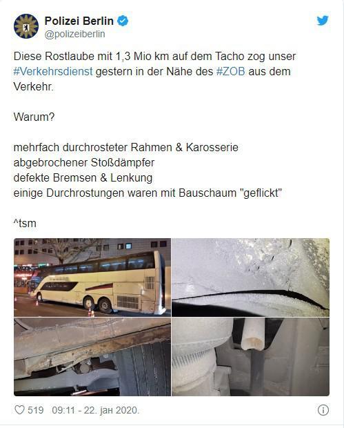 bus 1.3 03.jpg