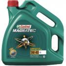 castrol-sinteticka-motorna-ulja-15558.jpg
