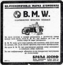 bmw stara reklama.jpg