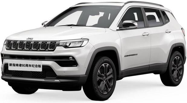 jeep compass 2021 n03.jpg
