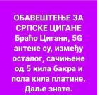 IMG-ade84f12870bc58c9d30d37cdc7ea42d-V.jpg