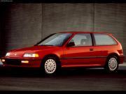 Honda-Civic_Si_Hatchback_1990_1024x768_wallpaper_01.jpg