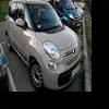 Fiat 500L - zatamnjivanje s... - last post by mbsbane