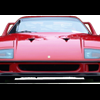 WTCC: Lada Vesta - last post by BKS_tmo